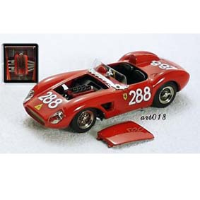 Ferrari 500 TRC Monza Peduzzi (1960)