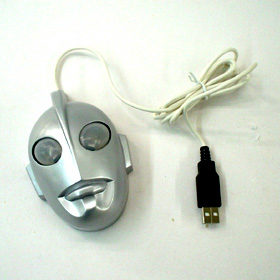 Ultraman Mouse