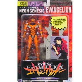 Evangelion -EVA