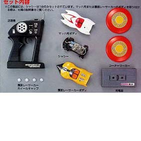 Speed Racer R/C controle remoto (Mach 5 ou Shooting Star)