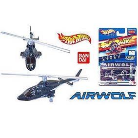 Águia de Fogo (Airwolf) Hot Wheels Japão - SUPER RARO