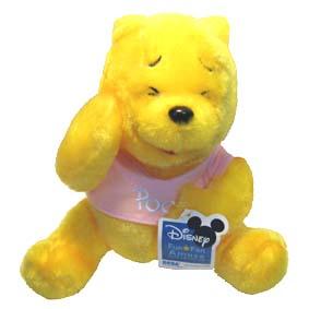 Urso Pooh pq.