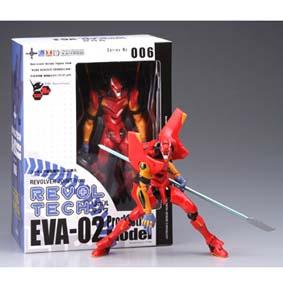 Revol Tech 006 EVA 02 Prod Type