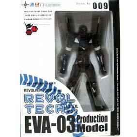 Revol Tech 009 Evangelion EVA-03