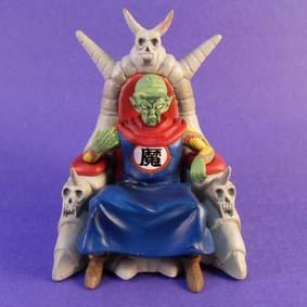 Piccolo Daimao (não articulável)