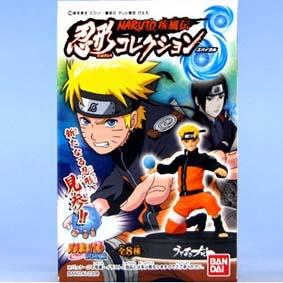 8 Bonecos do Naruto Shippuden para comprar no site