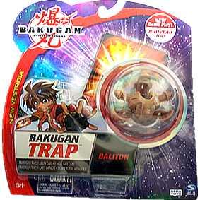 Bakugan Trap - Baliton Subterra marrom