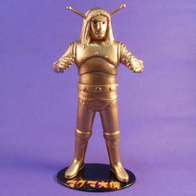 Boneco Goldar e os Vingadores do Espaço Miniaturas Vintage Toys