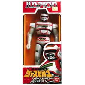 Boneco Jaspion Bandai Japan Juspion Action Figure ( SUPER RARO )