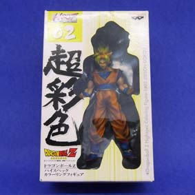Bonecos Dragon Ball Z não articulados HSCF 02 Super Saiyan Son Gokou (Son Goku)