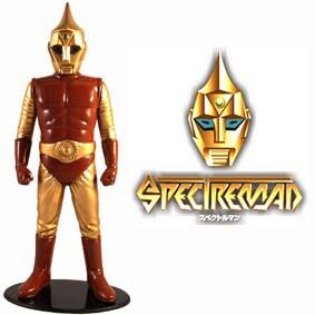 Bonecos Famosos da TV Spectreman :: Estátua do Spectreman