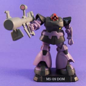 Bonecos Gundan - MS-09 DOM