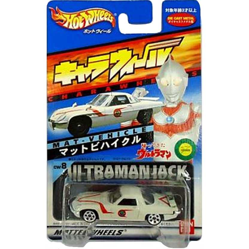 Carro Ultraman Jack MAT Vehicle (Hot Wheels Mais Raros do Japão no Brasil) Charawheels CW8