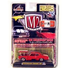 Carros Colecionáveis M2 escala 1/64 Chevrolet Chevelle SS (1970) R3 31600