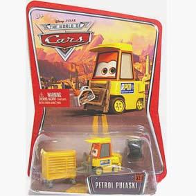 Cars Petrol Pulaski