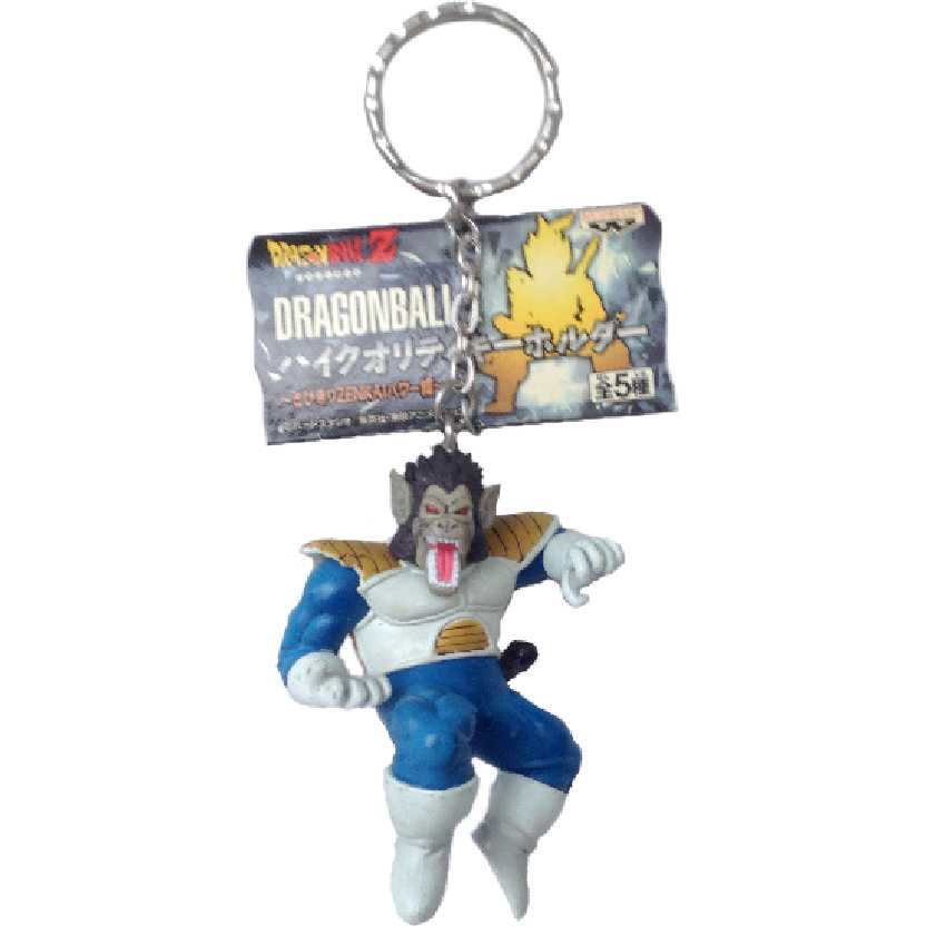 Chaveiro / Boneco Dragon Ball Z Vegeta Great Ape da Banpresto