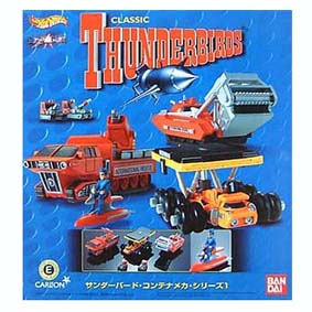 Container mecha series Thunderbirds 1