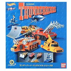 Container mecha series Thunderbirds 2