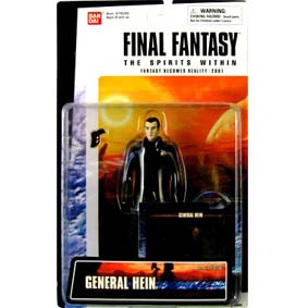 Final Fantasy Action Figure General Hein ( Figura de Ação )