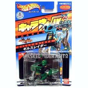 Gillsraider (Masked Rider Agito)