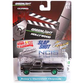 Green Machine Green Light Chevrolet Cheyenne (1972) R2 44620 Jovens, Loucos e Rebeldes