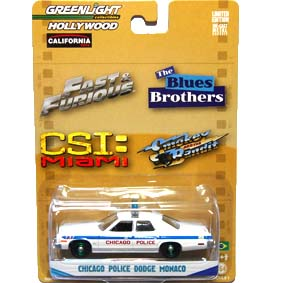 Green Machine Greenlight Hollywood Dodge Monaco Chicago Police (1975) R1 44610