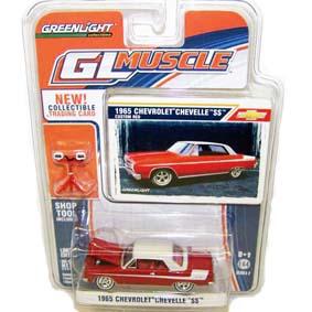 Greenlight Carrinhos na escala 1/64 Chevrolet Chevelle SS (1965) R2 13020
