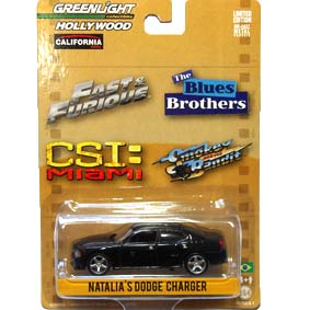 Greenlight Collectibles Hollywood Dodge Charger (2008) CSI R1 44610