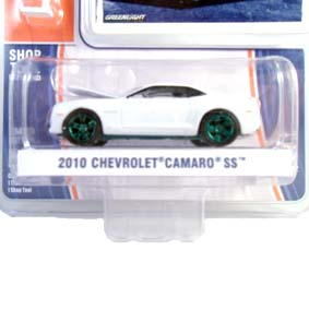 Greenlight Diecast Green Machines 1/64 Chevrolet Camaro SS (2010) R2 13020