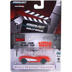 GreenLight Green Machine 1959 Chevy Corvette Animal House R44630