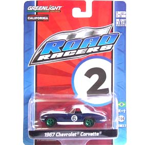 Greenlight Green Machine Road Racers series 2 Chevrolet Corvette (1967) 27680