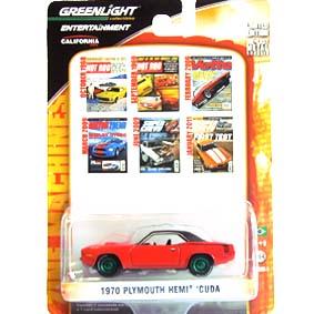 Greenlight Green Machine Zine Machines series 2 Plymouth Hemi Cuda (1970) 21740