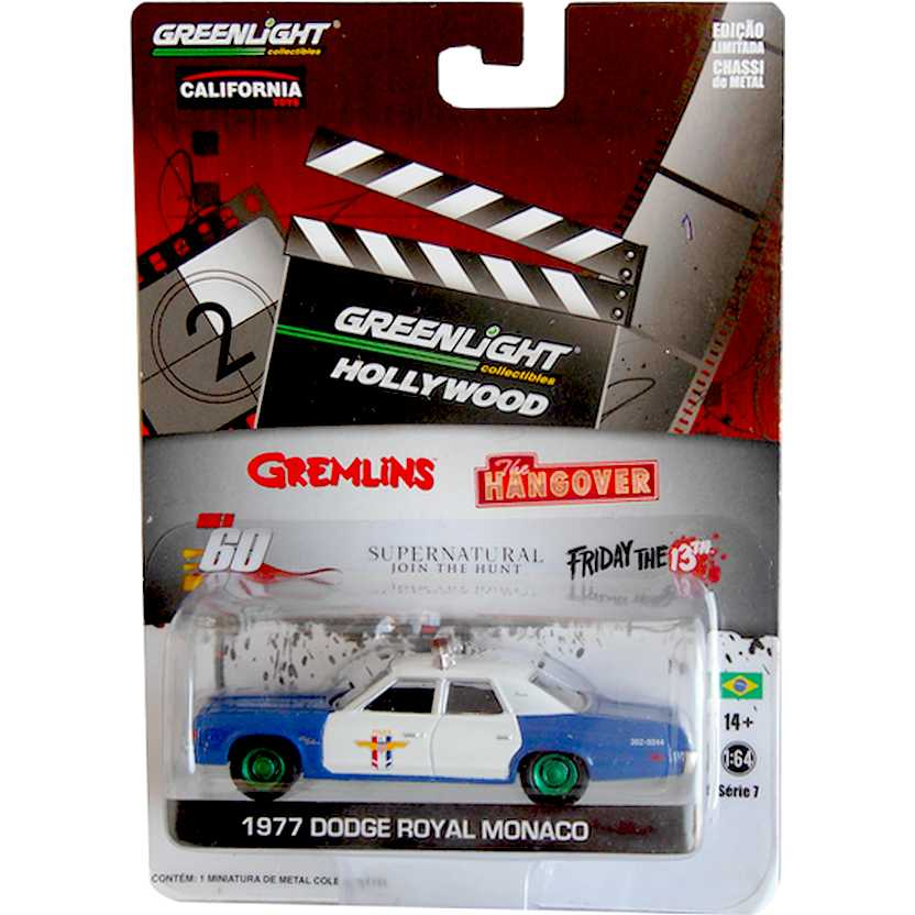 Greenlight GreenMachine Dodge Royal Monaco 1977 do filme Sexta-Feira 13 - escala 1/64 44670X