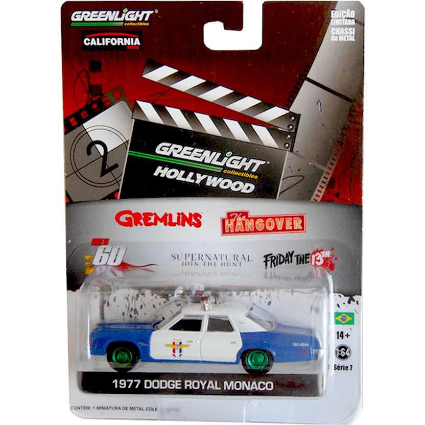 Greenlight GreenMachine Dodge Royal Monaco 1977 do filme Sexta-Feira 13 - escala 1/64 44670X