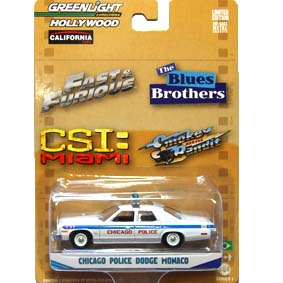 Greenlight Hollywood The Blues Brothers Dodge Monaco Police (1975) R1 44610