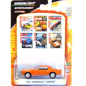 Greenlight Zine Machines series 2 Chevrolet Camaro (1971) 21740 escala 1/64