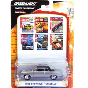 Greenlight Zine Machines series 2 Chevrolet Chevelle (1965) 21740 escala 1/64