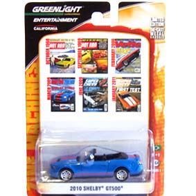 Greenlight Zine Machines series 2 Shelby GT500 conversível (2010) 21740 1/64
