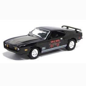 Guns N Roses Ford Mustang (1973)