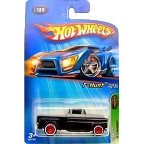 Hot Wheels Poster 2005 56 Flashsider T-Hunt G6740 series 125 5/12 Super Raro