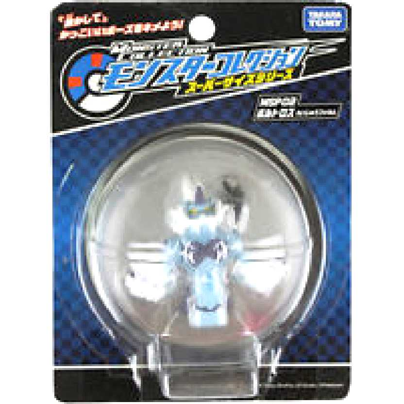 Hyper Size Monster Collection Takara Tomy Pokemon MSP02 Thundurus Therian Form Pocket