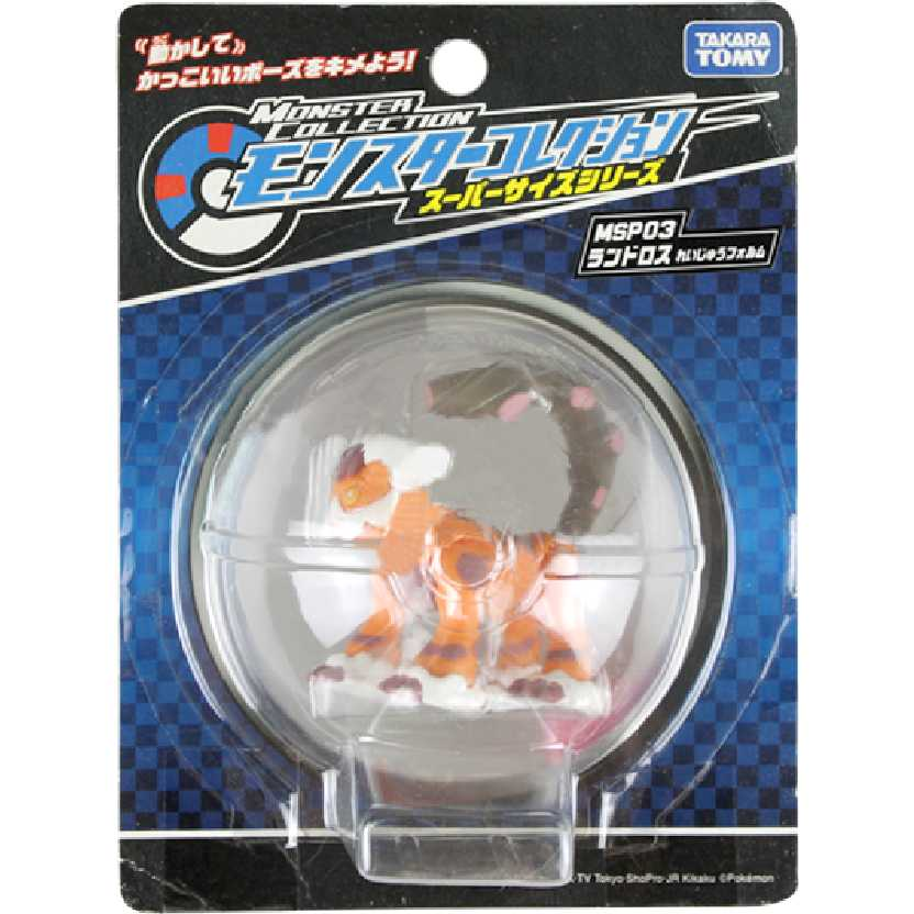 Hyper Size Monster Collection Takara Tomy Pokemon MSP03 Landorus Therian Form Figure Pocket