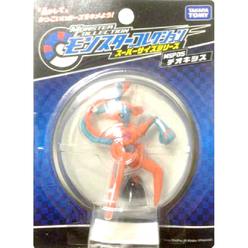 Hyper Size Monster Collection Takara Tomy Pokemon MSP05 Deoxys Figure Pocket