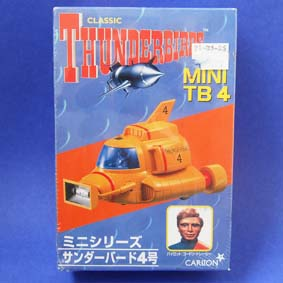 Kit Classic Thunderbirds Mini TB 4