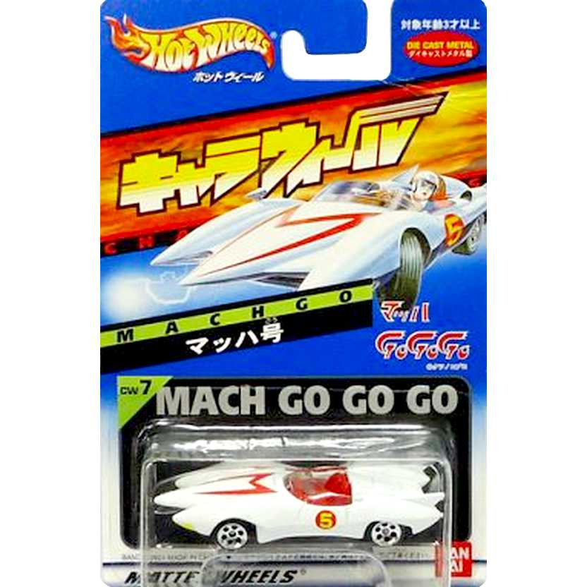 Mach 5 GO GO GO (Hot Wheels Mais Raros do Japão) Charawheels CW 7