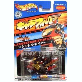 Machinetornader (Masked Rider Agito)