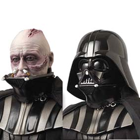 Medicom Darth Vader 2.0 Boneco RAH577 Star Wars Darth Vader Ver.2.0
