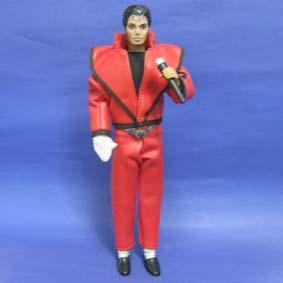 Michael Jackson Thriller (aberto)
