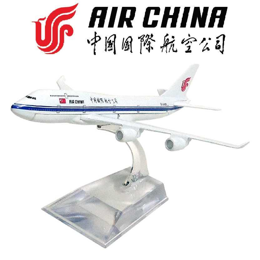 Miniatura de avião comercial Boeing 747 da Air China airline company