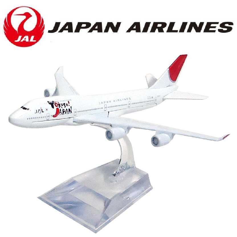 Miniatura de Avião JAL Japan Airlines Boeing 777 Aviões Comerciais